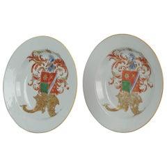 Antique Plate Armorial Fencai Porcelain Famille Rose China Qianlong, '1736-1795'