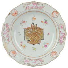 Antique Plate Qing Chinese Porcelain Chine De Commande Pink Gold Figure