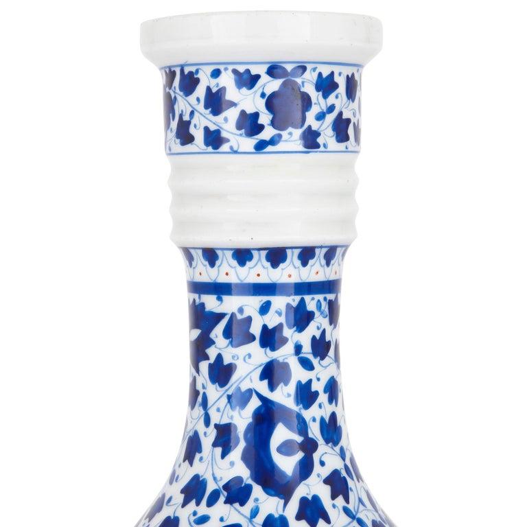 Russian Antique Porcelain Huqqa for Persian Market For Sale
