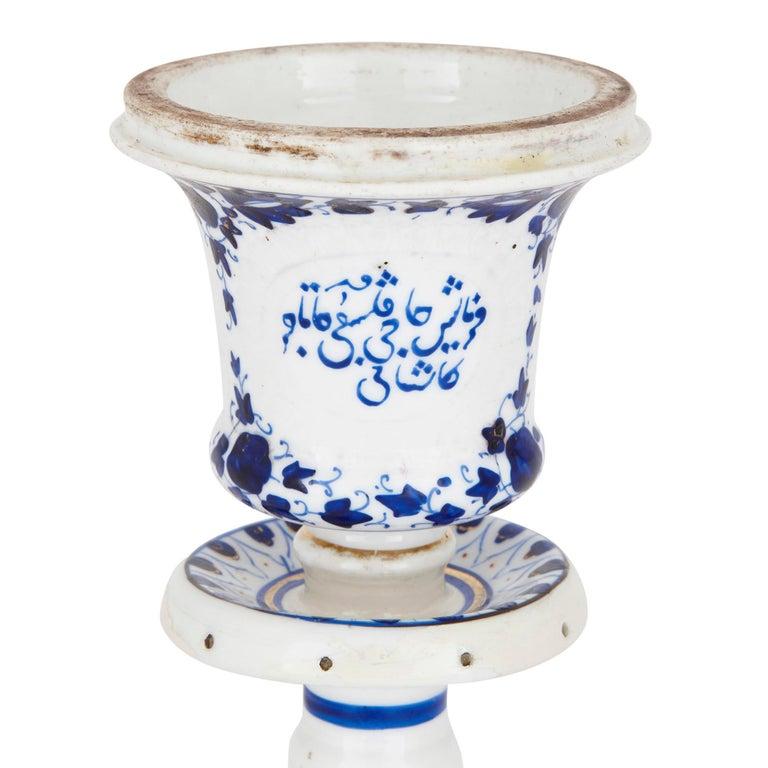 Gilt Antique Porcelain Huqqa for Persian Market For Sale