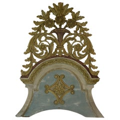 Antique Portuguese Architectural Element