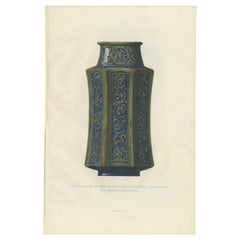 Antique Print of a Persian Electuary Vase by Delange '1869'