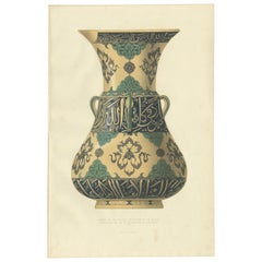 Antique Print of a Persian Mosque Lamp by Delange '1869'