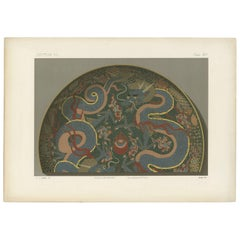 Antique Print of a Sara 'Japanese Dish' by G. Audsley, 1884