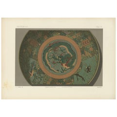 Antique Print of a Sara 'Japanese Dish III' by G. Audsley, 1884