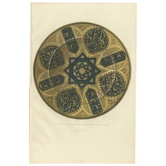 Antique Print of a Spanish or Siculo-Arabic Majolica Plate by Delange '1869'