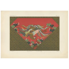Antique Print of Tapestry 'Japan' by G. Audsley, 1882