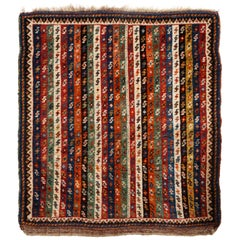 Antique Qashqai Geometric Multi-Color Wool Persian Rug