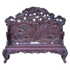 Antique Qing Dynasty Chinese Loveseat Bench, circa 1890