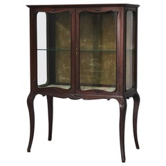 Antique R. J. Horner Carved Mahogany 2 Door Louis XV Style Vitrine, circa 1890
