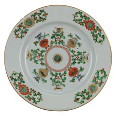 Antique Rare Famille Verte 18th Century Chinese Porcelain Flowers Lotus