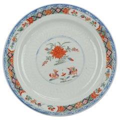 Antique Rare Famille Verte 18th Century Chinese Porcelain Plate
