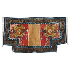 Antique Rare Horse Saddle from Tibet, Also Wall Hanging