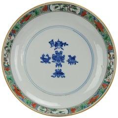 "Antique Rare Kangxi circa 1700 Chinese Porcelain Famille Verte Plate 'Symbols"""