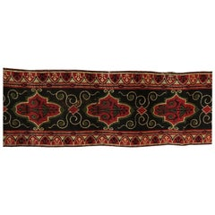 Antique Red and Black Woven Tapestry Style Trim