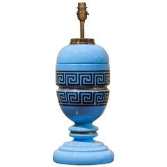 Antique Regency Opaline Glass Table Lamp, 19th Century