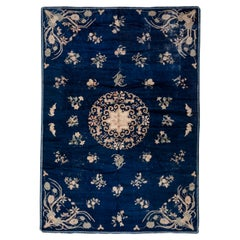 Antique Royal Blue Chinese Small Carpet