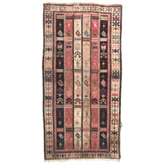 Antique rugs Caucasian Shirwan ( shirvan ) Rug