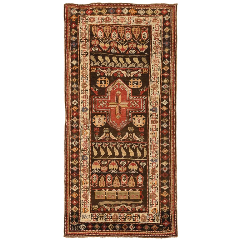 Antique Russian Area Rug Karebagh Design For Sale