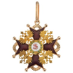 Antique Russian Gold and Enamel 2nd Class St.Stanislaus Medal Badge, circa 1900