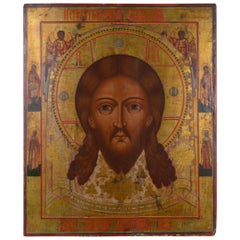 Antique Russian Orthodox Icon, The Holy Face, circa 1900