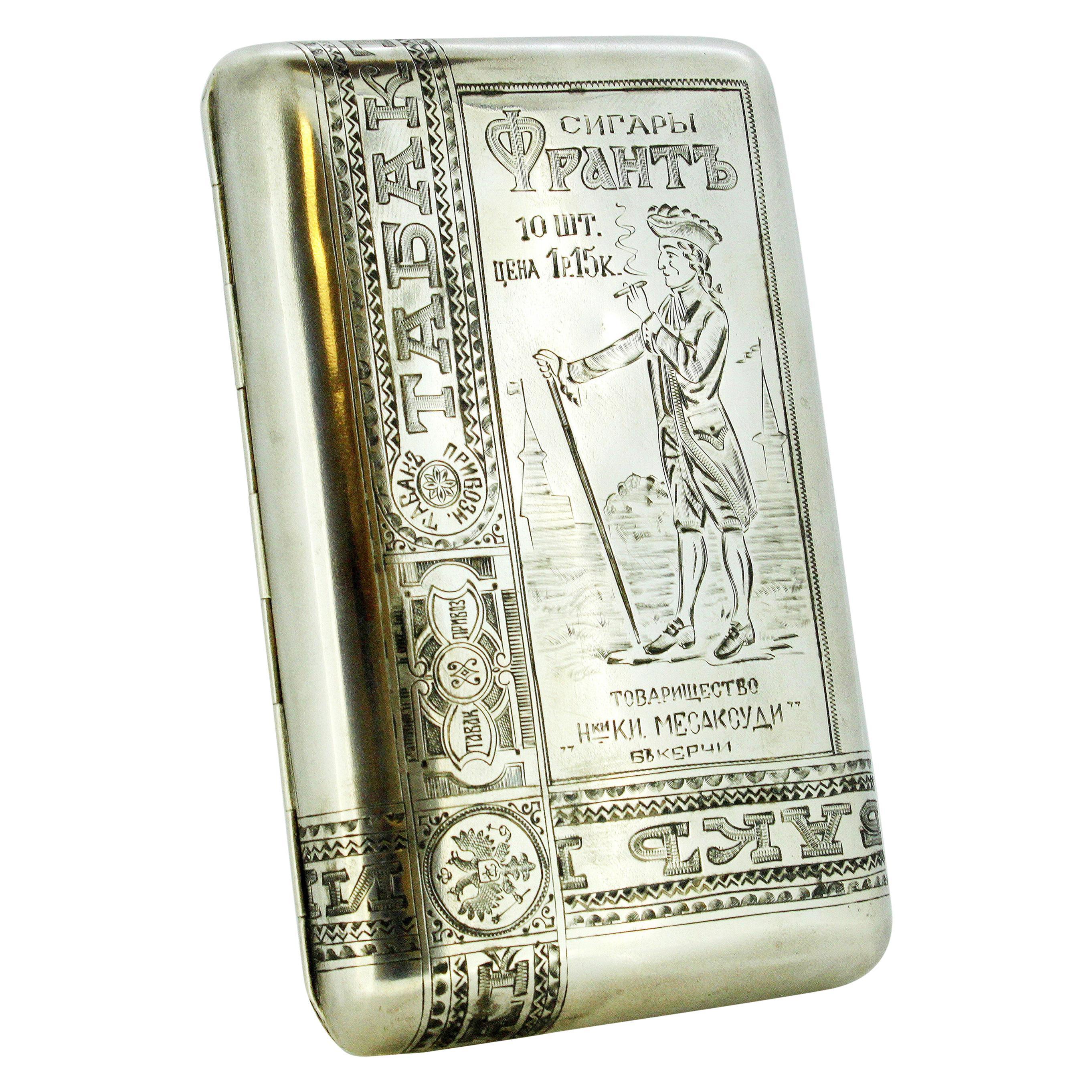Antique Russian Silver Cigarette / Tobacco Box Russia, circa 1896