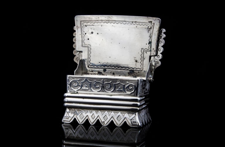 Antique Russian silver salt cellar in a shape of a bench   Has an old Cyrillic inscription  Made in Russia, Moscow, 1866 Maker: AO (unidentified)   Assay master - Viktor Savinkov Hallmarked Russian standard silver 84  Dimensions: Length