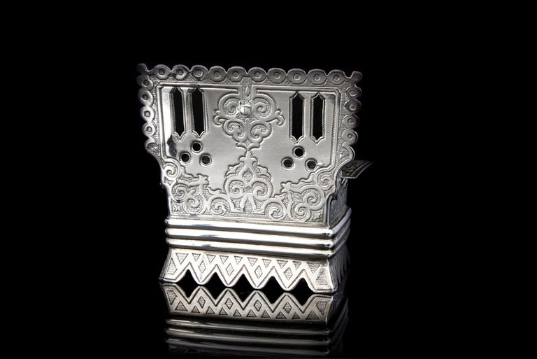 Mid-19th Century Antique Russian Silver Salt Cellar in a Shape of a Bench For Sale