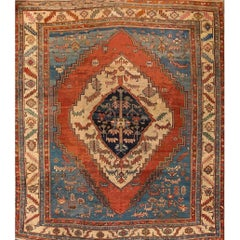 Antique Rust Oversize Square Persian Bakshaish Rug