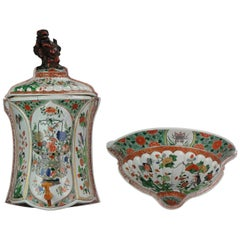 Antique Samson Famille Rose Dragon Vases 19th Century from France Chinese