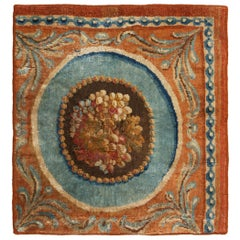 Antique Savonnerie Peach and Blue Wool Rug Fragment