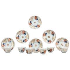 Antique Set Japanese Imari / Tea Bowl Cup - Flowers - Porcelain - 18th C