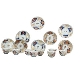Antique Set of Japanese Imari / Tea Bowl Cup, Flowers, Porcelain, 18th Century