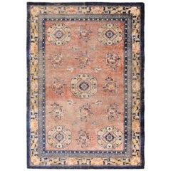 Antique Shabby Chic Silk Chinese Rug. Size: 6 ft 1 in x 9 ft 8 in