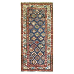 Antique Shirvan Short Runner