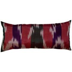 Antique Silk Ikat Pillow