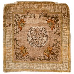 Antique Silk Yarkand Throne Cover Rug with Opposing Dragons and Lotus Flowers