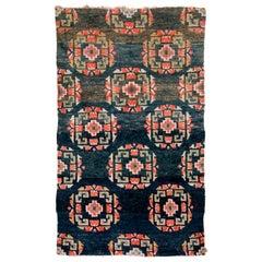 Antique Tibetan Indigo Rug