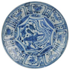 Antique Transitional Ming Chinese Porcelain Fenghuang Kraak Charger Flow