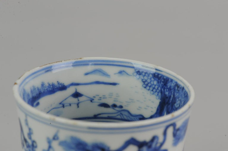 Antique Transitional Period Chinese Bowl Cup Three friends of Winter Marked For Sale 10