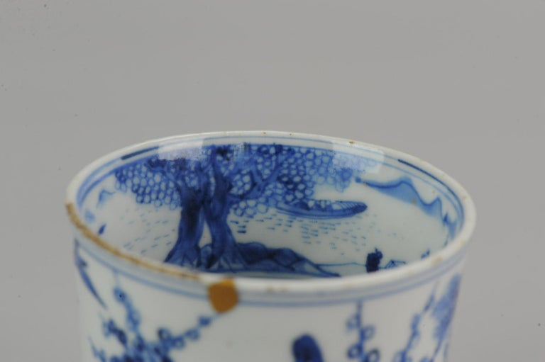 Antique Transitional Period Chinese Bowl Cup Three friends of Winter Marked For Sale 11