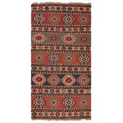 Antique Tribal Caucasian Kuba Kilim Rug