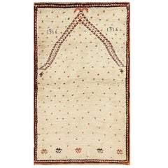 Antique Tribal Prayer Design Persian Gabbeh Rug. Size: 3 ft x 5 ft 3 in