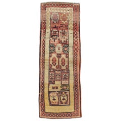 Antique Turkish Anatolian Tribal Rug