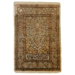 Antique Turkish Silk Hereke Prayer Rug, Louis XVI Style Tapestry, Wall Hanging