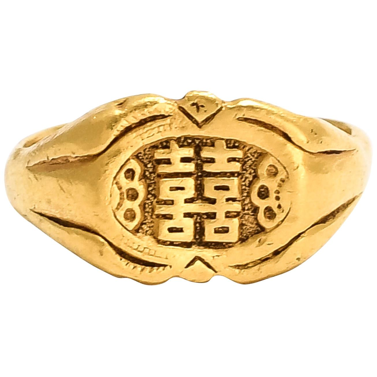 """Antique Victorian Chinese """"Double Happiness"""" Signet Ring"""