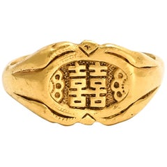 "Antique Victorian Chinese ""Double Happiness"" Signet Ring"