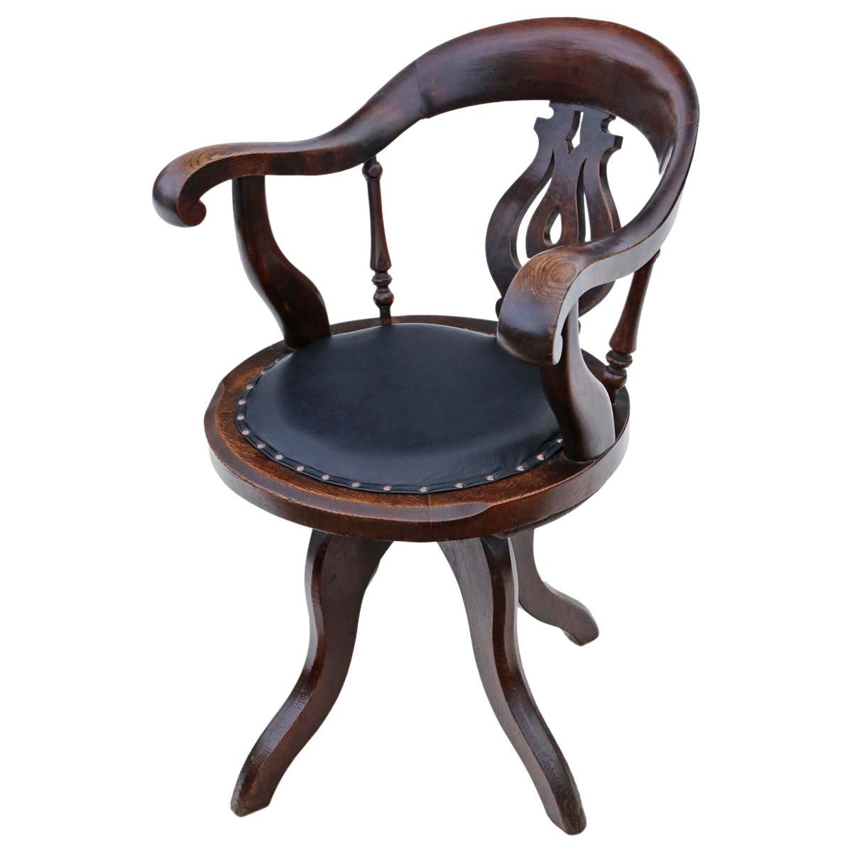 Antique Victorian Oak and Leather Swivel Desk Office Chair