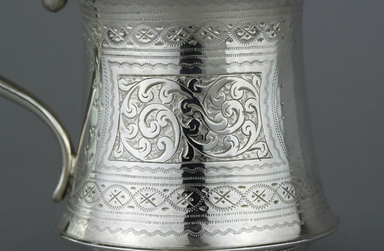 Antique Victorian Sterling Silver Cup, Hilliard & Thomason, Birmingham, 1894 In Good Condition For Sale In Braintree, GB