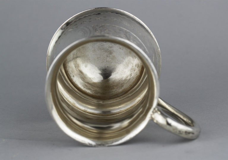 Antique Victorian Sterling Silver Cup, Hilliard & Thomason, Birmingham, 1894 For Sale 1